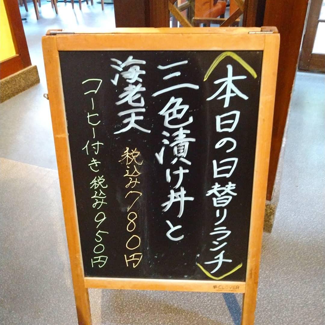 本日の日替わりランチは三色漬け丼と海老天ぷらのセットになります。  鮪、サーモン、鯛の漬け丼と、海老の天ぷらが2本、漬物、お味噌汁が付きます  GWは休まず営業致しますので宜しくお願い致します♀(4日の火曜日も営業致します)  あいにくのお天気ですが🌧GW初日ご来店を心よりお待ちしております️