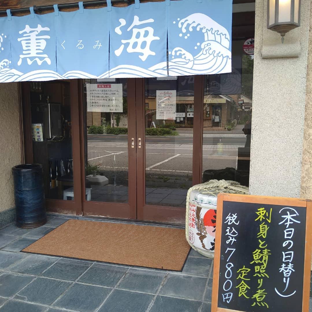 おはようございます!!  本日の日替わりランチは、お刺身とサバの照り煮の定食になります!  本日もご来店を心よりお待ちしております️