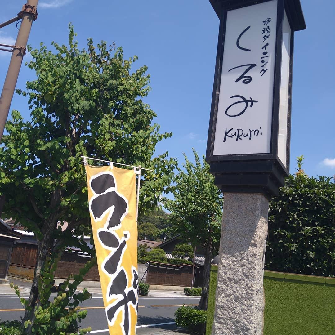 おはようございます!!  本日の日替わりランチはお刺身と鯵フライの定食になります  本日もご来店お待ちしております!!️